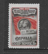 Russia 1533 1950 Flag + Profile Stalin + Lenin Mint NH Retail $100.00