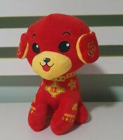 TREASURY CASINO DOG RED STUFFED ANIMAL HAPPY NEW YEAR PROMOTIONAL TOY 20CM