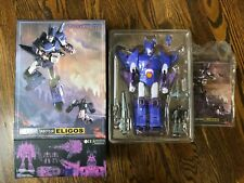 X-TRANSBOTS Transformers MX-III Eligos Masterpiece Cyclonus Figure Complete MIB