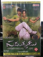 Samardhudu ~ TELUGU INDIAN MOVIE DVD