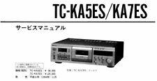 Sony TC-KA5ES TC-KA7ES Service Manual Livre en Japonais STEREO CASSETTE DECK