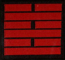 "GI Joe Red & Black Snake Eyes Ninja Clan 3.75"" Fully Embroidered Iron-On Patch"