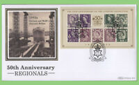 G.B. 2008 Country Definitives M/S on Benham First Day Cover, Belfast