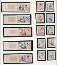 CAMBODIA 1955 MNH KING AND QUEEN SET IMPERF