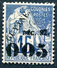 GUYANE 1892 Yvert 29 * TADELLOS 75€(F3671