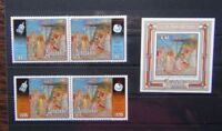 Aitutaki 1985 Christmas Appearance of Halley's Comet set & Miniature Sheet MNH