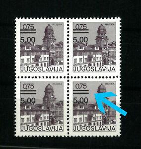 Yugoslavia   ERROR OVERPRINT  MNH**