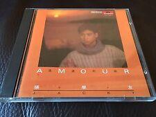 Rare - JACKY CHEUNG 張學友 - AMOUR/遙遠的她 CD - 日本三洋版 SANYO