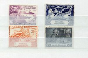 SINGAPORE KGVI  1949 UPU COMPLETE SET of 4 USED STAMPS
