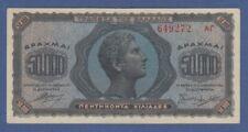 Banknote Griechenland 50000 Drachmen 1944