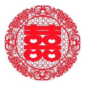 Papier Schnitt Doppel Happiness Sticker Zubehör Ornamente Hochzeit Chinese 18pcs