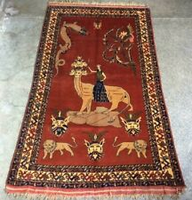 hand made afghan Persian Zakhini pictorial rug antique rugs historical rugs