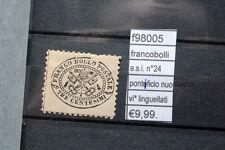 FRANCOBOLLI ASI PONTIFICIO N°24 NUOVI* LINGUELLATI (F98005)