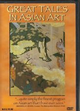 GREAT TALES IN ASIAN ART~1995 RARE MINT DVD~4 STORIES W/VISUAL ART & PERFORMANCE