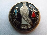 Vintage Badge Pin Fairy Tale Snow Queen,USSR