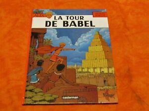 Bd alix , La tour de Babel de 1981