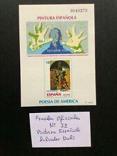 ESPAÑA 1994 PRUEBA DE LUJO EDIFIL Nº 32 PINTURA ESPAÑOLA SALVADOR DALI