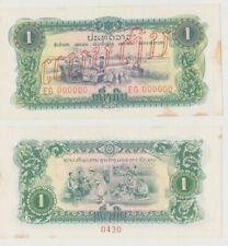 LAOS  P 19A  SPECIMEN  1 KIP 1975  PATHET LAO  AU