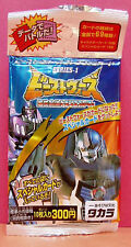 TAKARA TRANSFORMERS BEAST WARS PACK OF 10 COLLECTABLE TRADING CARDS ANIME ROBOT