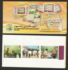 BRUNEI DARUSSALAM 2010 100 YEARS MODERN LAND ADMINISTRATION  BOOKLET OF 3 STAMPS