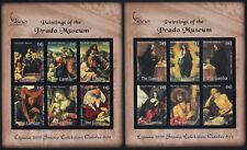 Gambia 2312-7 MNH Art, Prado Museum, Paintings