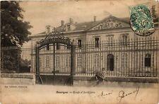 CPA  Bourges - Ecole d'Artillerie  (634335)