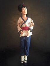 Vintage Rare 1968 Disney Mulan Captain Li Shang Doll Figure Toy