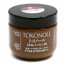 "*UK Dispatch* Seiwa Tokonole Leathercraft Tragacanth,Burnishing Gum 120g ""Brown"""