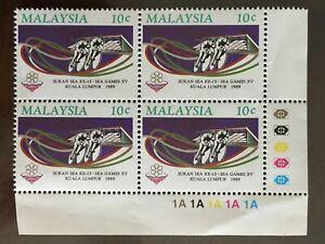 Malaysia 1989 SEA Games XV 4V block MNH SG#417 Margin Block