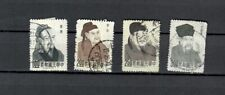 China Taiwan FORMOSA COLLECTION OF COMMEMORATIVE USED  STAMP  LOT (CHI 175)