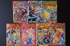 JAPAN Yoshio Sawai manga: Shinsetsu Bobobo-bo Bo-bobo vol.1~7 Complete Set