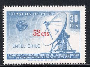 CHILE 1970 STAMP # 740 MNH SPACE
