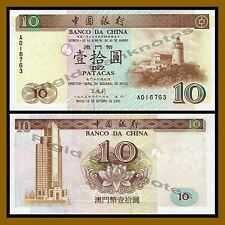 Macao 10 Patacas, 1995 P-90 Bank of China Unc