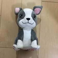 Banpresto I LOVE IGGY large stuffed animals, JoJo's Bizarre Adventure, 25cm