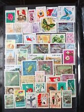 COLLECTION OF VIETNAM STAMPS