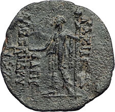 ALEXANDER II ZABINAS 128BC Seleukid Authentic Ancient Greek Coin DIONYSUS i58036