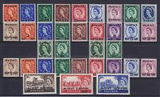 KUWAIT 1952-1957, 31 STAMPS, MNH
