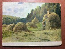 USSR postcard OGIZ 1920s Rural Russia. Summer. Green Harvesting hay. Les meules