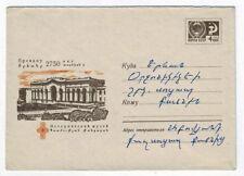 1968 Yerevan-2750 anniv Armenian Postal Stationery Historical Museum & Art Galle