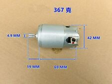 DC 220V 15800 RPM Large torque DC motor Soymilk machine motor 600W