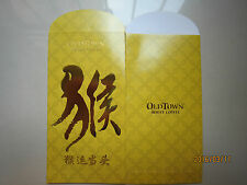Oldtown Year 2016 Monkey Chinese New Year Ang Pow/Gold Money Packet 2pcs