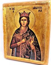 Saint Catherine Katerina Kate Athos Greek Orthodox Church Byzantine Icon Plaque