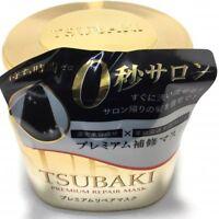 Shiseido Tsubaki Premium Repair Hair Mask 180g MADE IN JAPAN
