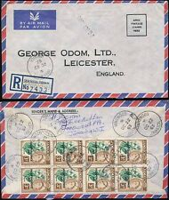 JAMAICA 1963 REGISTERED AIRMAIL INNSWOOD...BLOCK of 8 x 3d INDEPENDENCE OPT