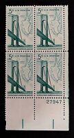 US Stamps, Scott #1258 5c 1964 Plate Block of Verrazano-Narrows XF M/NH