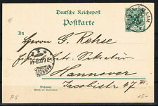 DOA: Ganzsache GA MiNr. P 5 o, gelaufen Dar-Es-Salam nach Hannover 1900 [5019]