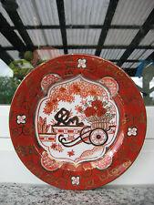 ASSIETTE COLLECTION Porcelaine ASIATIQUE  CHARRETTE18 cm diamètre
