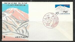 JAPAN FIRST DAY OF ISSUE FROM 1965