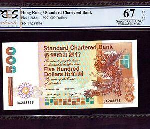Hong Kong 500 Dollars 1999 P-288b * PCGS Superb Gem Unc 67 OPQ * High Grade *