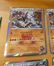 POKEMON JAPANESE CARD HOLO CARTE 014/034 AGGRON CP1 1ST 1ED MADE IN JAPAN **